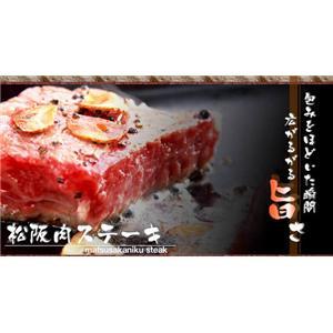 松阪牛ヒレステーキ 180g   5枚