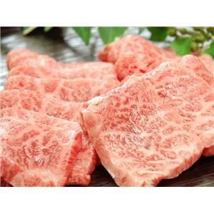【びっくり市】松阪牛網焼きセット(4-5人用)特製キムチ付