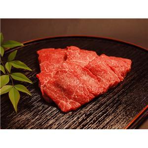 松阪牛モモ肉網焼き 700g