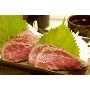 松阪牛タタキ 1kg