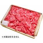 松阪牛しもふりごまギフト(木箱なし) 800g