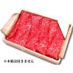 松阪牛すき焼きギフト(木箱なし) 600g