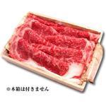 松阪牛ロース網焼きギフト(木箱なし) 500g