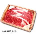 松阪牛サーロインステーキギフト(木箱なし) 180g×5枚