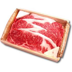 松阪牛サーロインステーキギフト(木箱入り) 180g×3枚