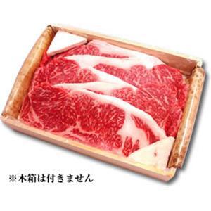 松阪牛サーロインステーキギフト(木箱なし) 180g×3枚