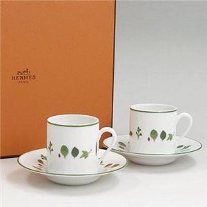 Hermes (エルメス) メスクラン コーヒーカップ&ソーサー90mlペア7917
