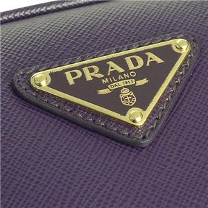 PRADA(プラダ) BL0095 SAFF LUX H VIOLET