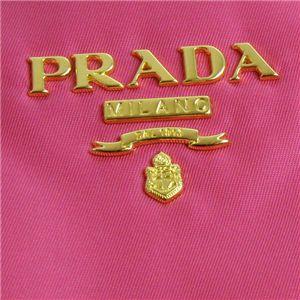 Prada (プラダ)  ハンドバッグ BL0575 TESSUTO VERNICE H ピンク