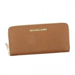 Michael Kors(マイケルコース) 長財布 32S3GTVE3L 230 LUGGAGE
