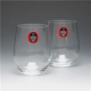 Riedel(リーデル) グラス 0414/05
