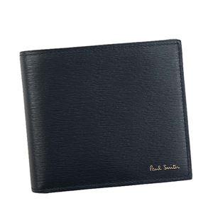 Paul smith(ポールスミス) 2つ折小銭付き財布 AUPC4833 47 NV