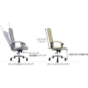 オフィスチェア LU20