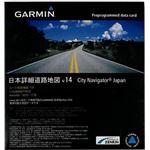 GARMIN(ガーミン) 【日本正規品】マップソース日本詳細道路地図(シティナビゲーター)microSD/SD版 Ver.14 1088200