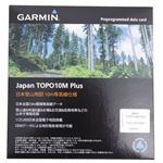 GARMIN(ガーミン) 【日本正規品】microSD版 日本登山地図 ( TOPO10M Plus ) 1120901