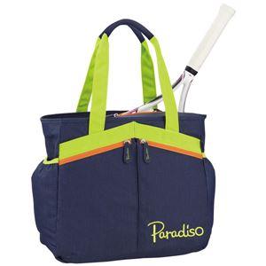 PARADISO(パラディーゾ) トートバッグ(ラケット1本入) TRA440 グリーン