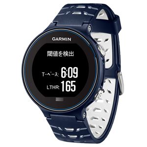 GARMIN(ガーミン) ランニングGPS ForAthlete630J Midnightblue×White【日本正規品】 371794