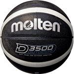 モルテン(Molten) アウトドアバスケットボール7号球(ブラック×シルバー) B7D3500KS