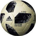 adidas(アディダス) ワールドカップ2018 テルスター18 グライダー 4号球 AF4304GLBK(ゴールド×ブラック)