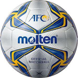 モルテン(Molten) サッカーボール5号球 AFC 試合球 F5V5003A