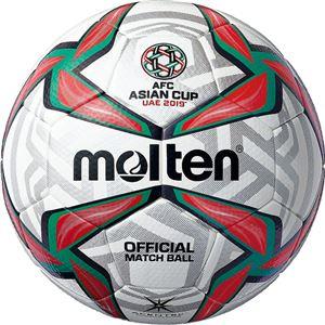 モルテン(Molten) サッカーボール5号球 AFC アジアカップ UAE 2019試合球 F5V5003A19