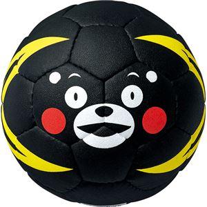 モルテン(Molten) ハンドボール0号球 ヌエバX1300(くまモン) H00X1300KY