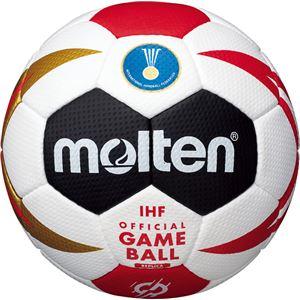 モルテン(Molten) ハンドボール2号球 ヌエバX3200 ドイツ/デンマーク 国際公認球 H2X3200M9Z