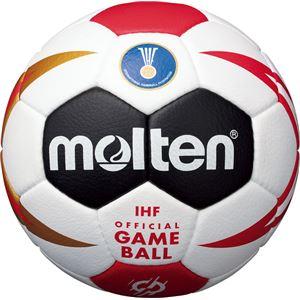 モルテン(Molten) ハンドボール3号球 ヌエバX5000 ドイツ/デンマーク 国際公認球 H3X5001M9Z
