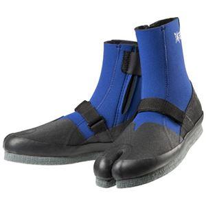 渓流(ケイリュウ) タビ 登山靴 ブルー SS/23.0cm