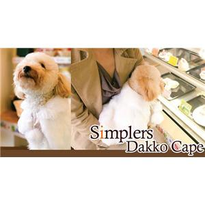 Simplers(シンプラーズ) ダッコ ケープ S R25263