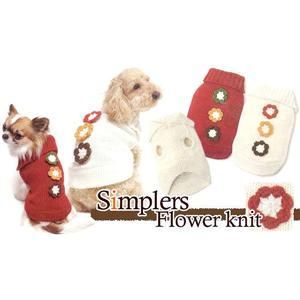 Simplers(シンプラーズ) フラワー ニット SS R14125
