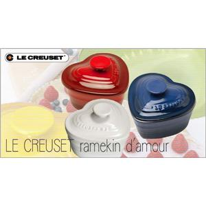 LeCreuset(ル・クルーゼ) ストーンウェア ラムカン・ダムール S フタ付 910031-10-01 ホワイト