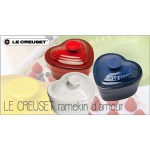 LeCreuset(ル・クルーゼ) ストーンウェア ラムカン・ダムール フタ付 90031-00-01 ホワイト