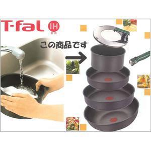 T-FAL(ティファール) IHブラック ウォック 28cm 311199