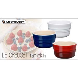 LeCreuset(ル・クルーゼ) ストーンウェア ラムカン L 910028-00-01 ホワイト