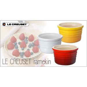 LeCreuset(ル・クルーゼ) ストーンウェア ラムカン S 910027-00-01 ホワイト