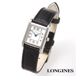 LONGINES 1926 レディースウォッチ L5.173.4 シルバー