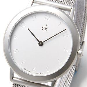 CK (カルバンクライン) ミニマル メンズ&レディース K3111.20/メンズ・シルバー