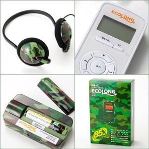 NHC MP3プレーヤー ECOLONG 1GB LP-10 ホワイト