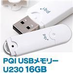 PQI USBメモリー U230 16GB