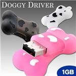 Bone DOGGY DRIVER USBメモリー1GB DR06011 ピンク