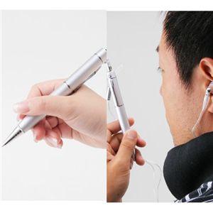 USB MP3 Pen 1GB
