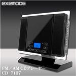 exemode FM/AM CDプレーヤー CD-7107