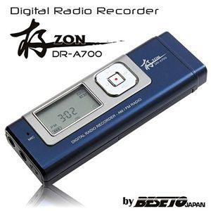 タイマー録音機能付きAM/FMラジオボイスレコーダー