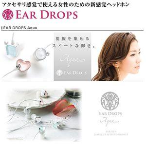 EAR DROPS Aqua ハートタイプピンク