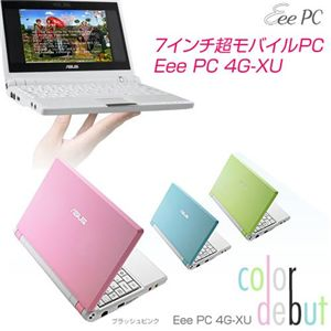 Eee PC 4G-XU ブラッシュピンク