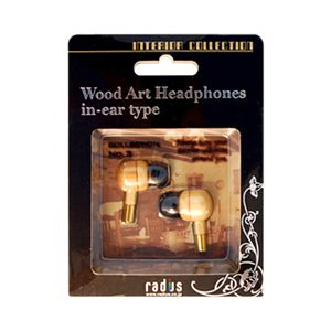 radius Wood Art Headphones in-ear type HP-WCF11M