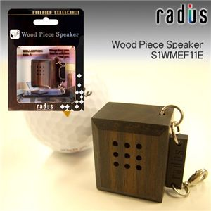 radius Wood Piece Speaker S1WMEF11E