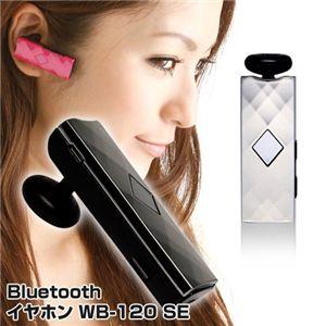 Bluetoothイヤホン WB-120 SE ピンク