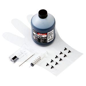 サンワサプライ 詰め替えインク INK-C9B500